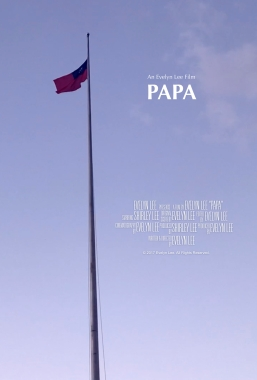 papa poster big.001